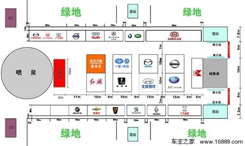 2014首届杭州千岛湖汽车文化节即将开幕