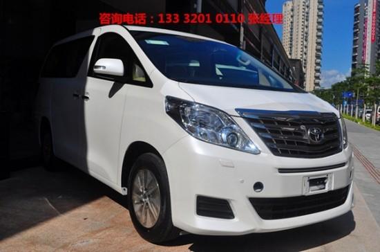 刹车皮 进口丰田埃尔法3.5商务车报价 中东版埃尔法高清图片
