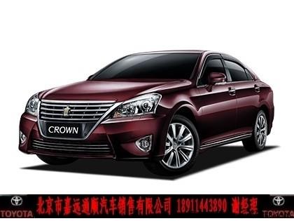 丰田皇冠现车充足 优惠高达12万销售全国高清图片