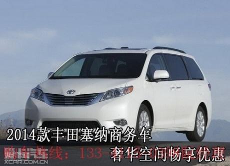 精品商务车2011款丰田塞纳火热销售   丰田赛纳mpv商务车高清图片