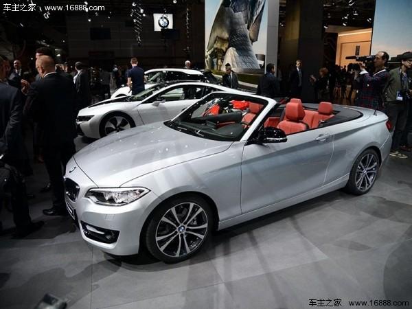 宝马2系敞篷轿跑车价格公布 售32.53万起高清图片