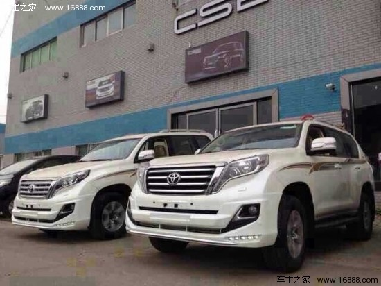 天津丰田普拉多2700现车改装图片