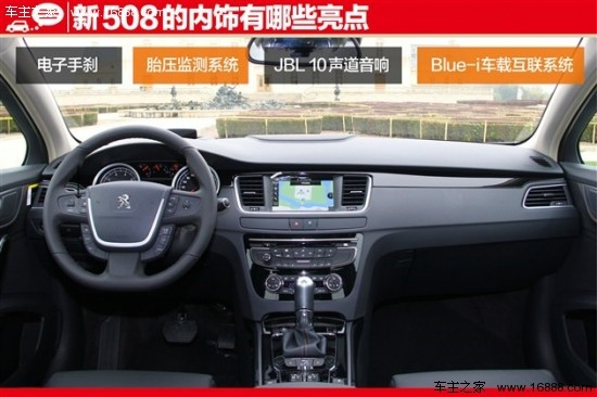 2015年1月9日,东风标致新508在北京上市,共推出3种排量8款车型,其售价区间为17.37万-26.97万元。相比现款车型,新车在设计、配置、动力方面均有不同程度的提升,从而进一步增强了自身竞争力。 另外我们从官方了解到,目前2.0L手挡车型仅是公布售价,暂未上市,该车届时或搭载一台6挡手动变速器。在2015年,东风标致将完成对旗下车型的动力升级,并继续研发新的动力总成,如2月份启动的6挡双离合变速器项目和未来的8挡双离合变速器项目等,另外东风标致或在2015年6月推出一款混合动力车型,随后还有纯电动