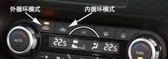 汽车空调的内外循环怎样合理使用内循环正确使用方法:1,堵车,红绿灯