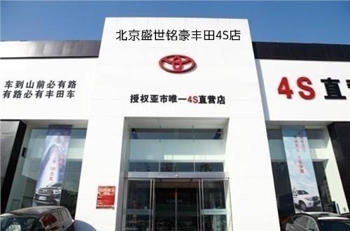 丰田汉兰达最新售价行情:高清图片