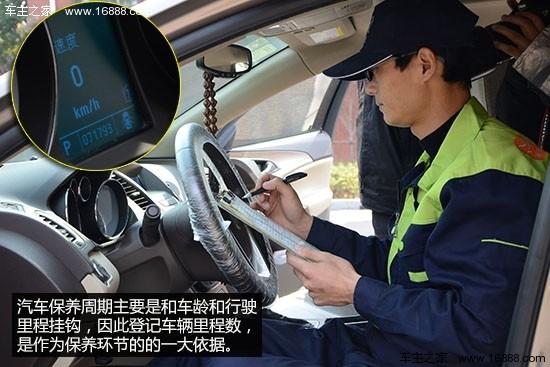 探访嗨修|汽车上门保养专家施工流程