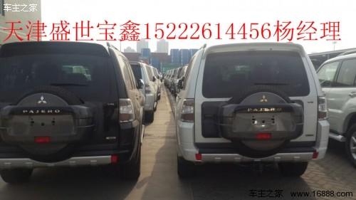 天津港保税区进口三菱帕杰罗现车优惠10万元 高清图片
