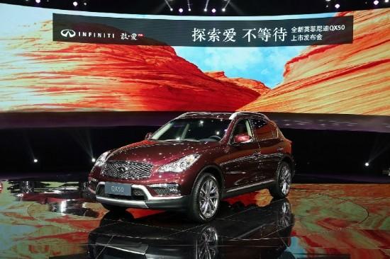 汽车公司的合作为英菲尼迪在华发展奠定了更加坚实的基础.未高清图片