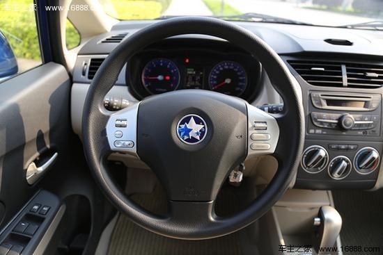 搭载车载智能系统 启辰新款50系列上市