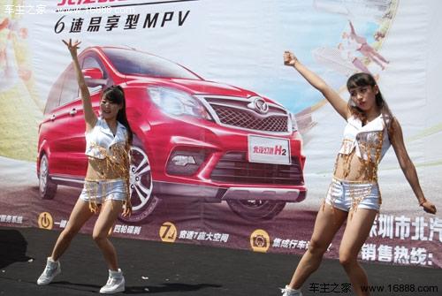 2015深圳西部车展5月22日宝安体育场盛大开幕