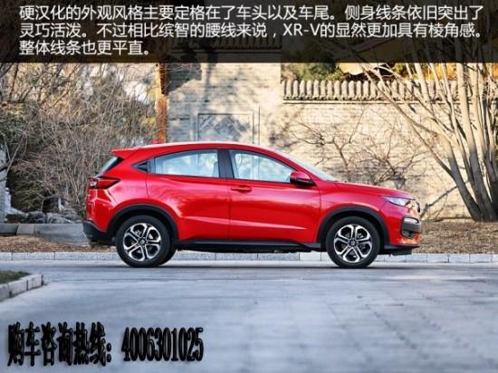 本田XRV促销优惠1.8万元 购车送装饰赠品高清图片
