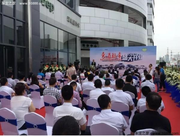 美国克莱斯勒、jeep、道奇品牌在深圳东部地区授权代理商,于高清图片