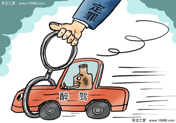 【车主之家 新闻】酒驾现象屡禁不止,根据公安部的权威数据显示,2014年全国机动车保有量超过2亿,但同时全国也查处了65万起酒驾事件。9月9日,在全国拒绝酒驾日活动上,中国道路交通安全协会宣传部副主任刘莉欣如是说。  事实上,全国各地公安交通管理部门一直都严厉整治酒后驾驶行为,2013年实施的、被称为史上最严的交规更是对酒驾、醉驾行为作出了严厉处罚规定。尽管如此,酒驾行为并没有被根除,仍然有不少人抱着侥幸心理,冒险选择酒驾。 以此为背景,在中国广播电影电视社会组织联合会和公安部交通管理局的指导下