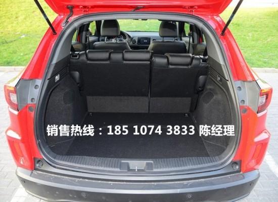 2015款本田XRV优惠多少钱 2016款XR V