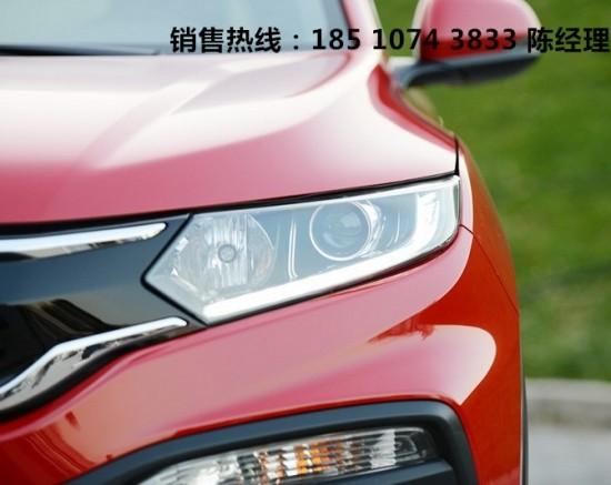 2015款本田XRV最低价多少钱 XRV报价