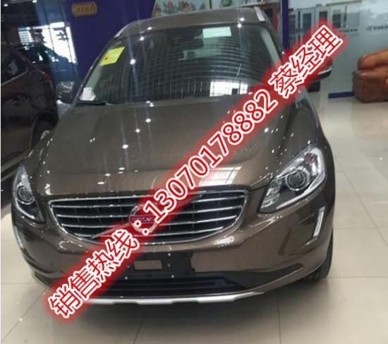 沃尔沃xc60报价新款xc60多少钱 北京4s店