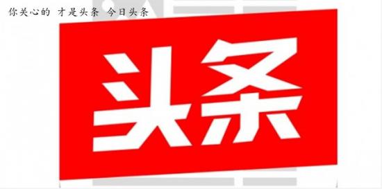 2016款奥迪A4L最新行情 奥迪A4L夏日优惠-图1