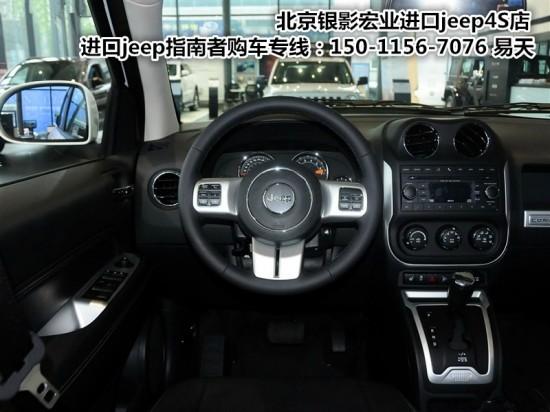 进口jeep指南者最低价吉普指南者多少钱高清图片