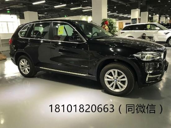 宝马x5展厅黑色现车p01包最低价73万