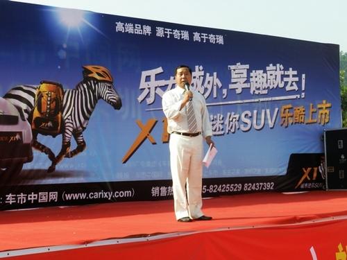 售5.58 6.68万 奇瑞瑞麒x1深圳上市高清图片