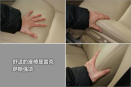 越野豪华suv雷克萨斯lx570内饰篇高清图片