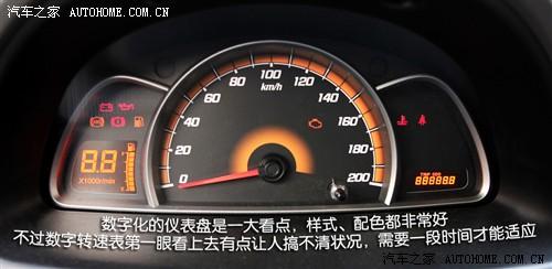 测试雪佛兰新赛欧1.4mt高清图片