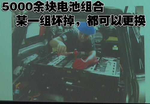 电池台湾制造 mini e电动车全面解析高清图片