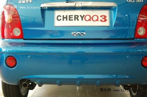 奇瑞qq3和奇瑞a1的倒车雷达是一样的高清图片