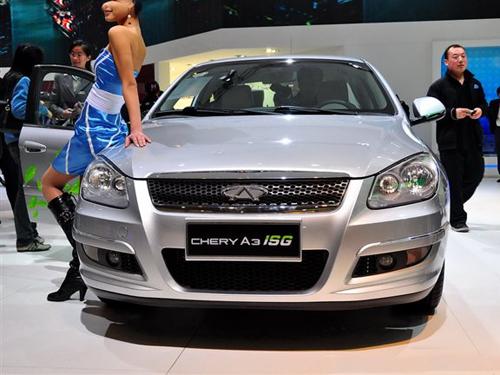 混合动力汽车是在奇瑞a3平台的基础上开发的混合动力车.整高清图片