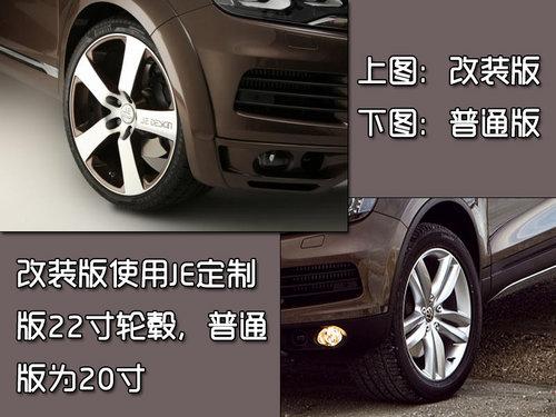 大众汽车激情改装图高清图片