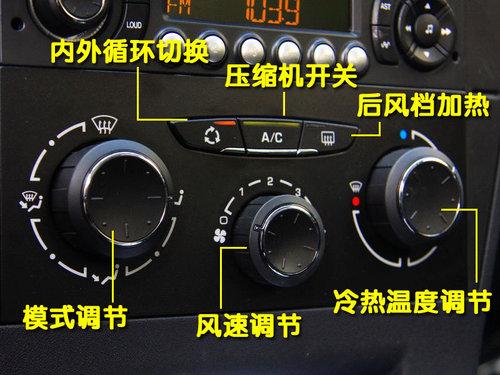 东风雪铁龙 c4世嘉三厢 2011款 高清图片
