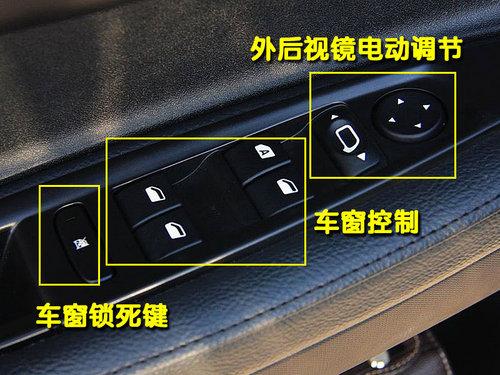 2011款东风雪铁龙三厢世嘉采用了单独的  2011款东风雪铁高清图片