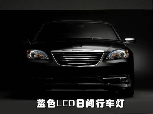 新款克莱斯勒200共分为四款车型 2011款克莱斯勒200采用高清图片