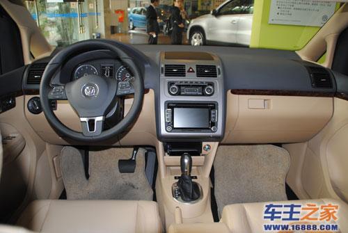 上海大众新途安现车紧张 报名团购优先提车高清图片