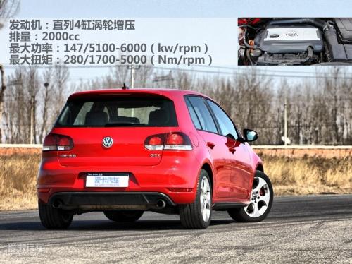 厢性能轿车测试系列之 大众高尔夫GTI图片
